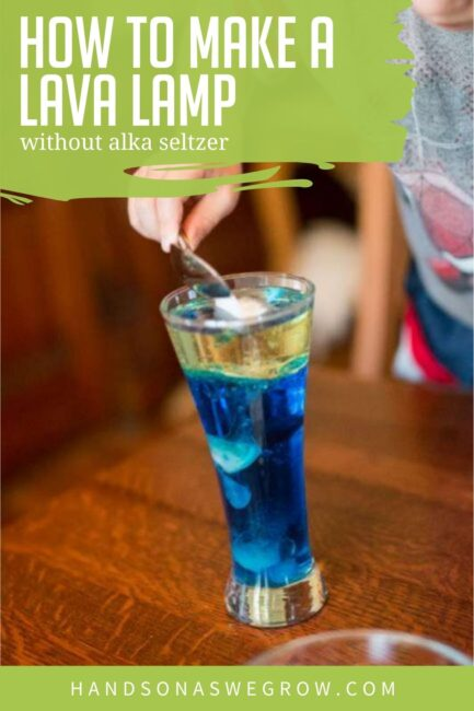 Want to know how to make a lava lamp experiment without Alka Seltzer tablets? Try out this awesome alternative you're bound to have on hand!