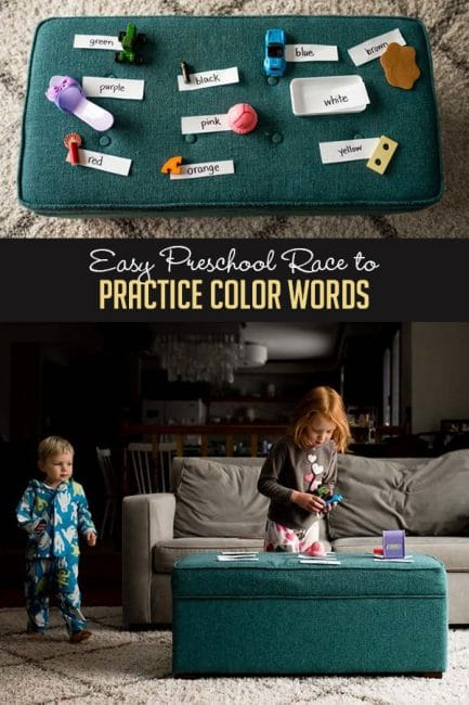 Practice sight words with a fun (easy to adapt) racing challenge that's great for preschoolers, early readers, and kindergarten kids.
