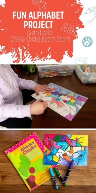 Pair a book with an activity! Make this colorful alphabet art project to pair with the popular Chicka Chicka Boom Boom letter book!